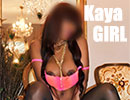 Kaya black girl Paris