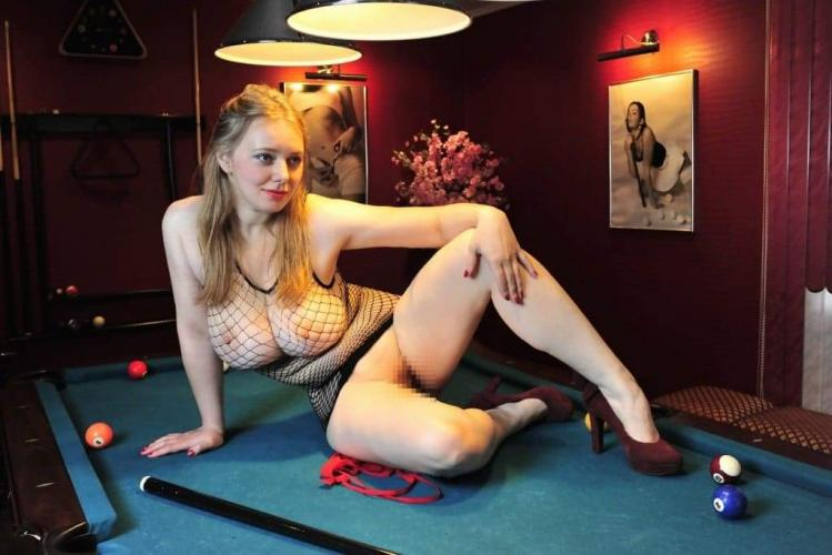 Belle natacha - Escort Torcy