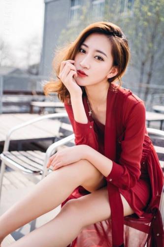 Je suis fille asiatique. je viens du japon