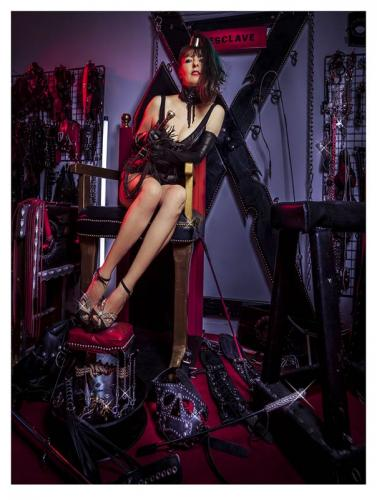Uniquement jeux bdsm - Escort Paris